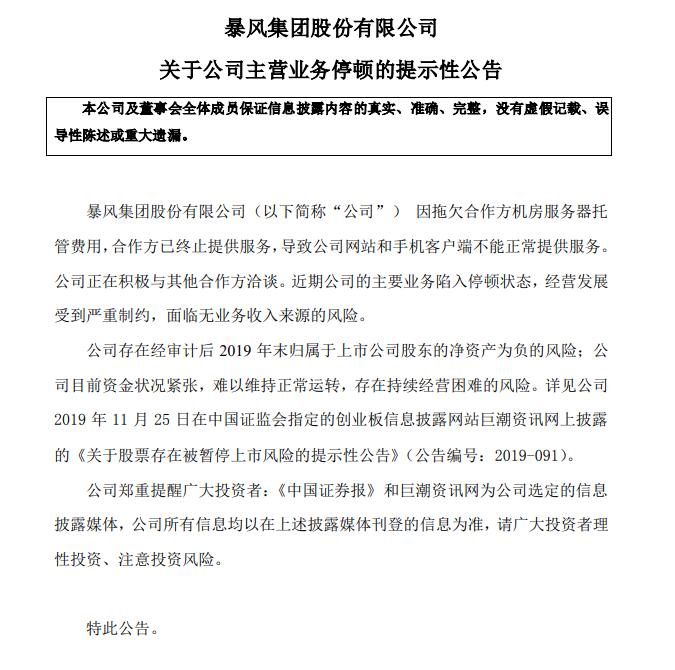 「东泰娱乐场在线赌博」陵城:乡土人才库为振兴添活力