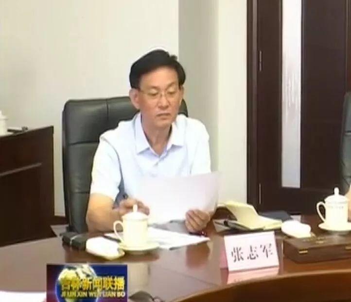白山市委书记张志军调任吉林省政府