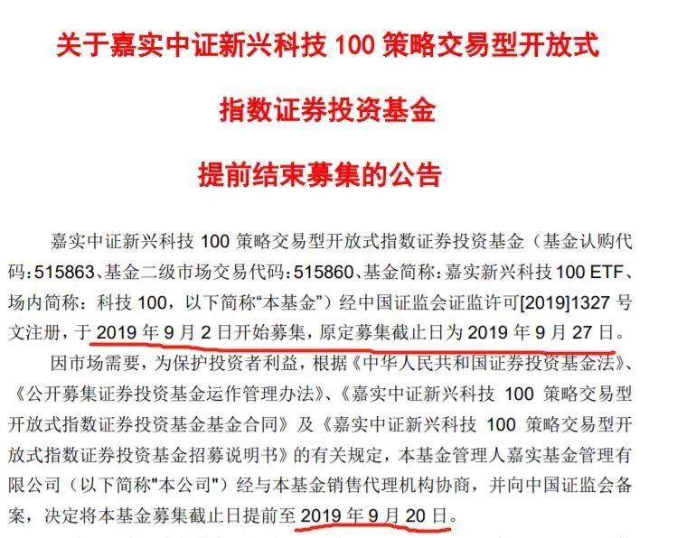 http://www.qwican.com/caijingjingji/1807292.html