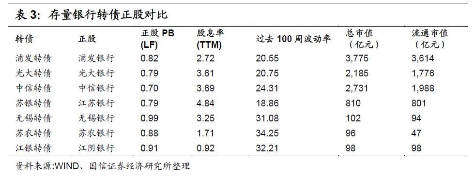 拉菲客户端二维码_深圳的最大软肋,1878个亿万拆迁富豪背后的狂欢与无奈……