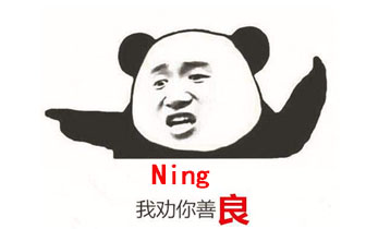 电竞郭德纲!IG打野Ning说赢比 赛是因为同行的衬托,网友怕他被揍