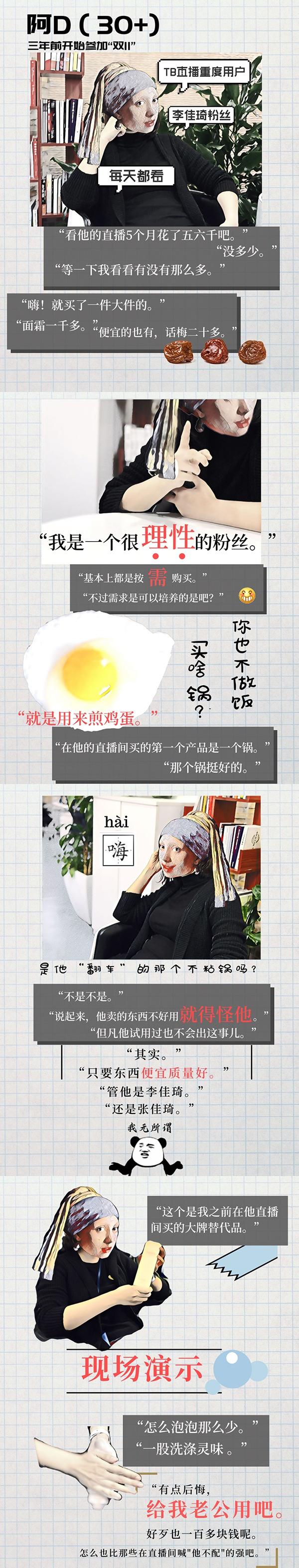 """宝马会直属现金网_无锡新式防汛""""武器""""在大展身手,看起来像变形金刚"""