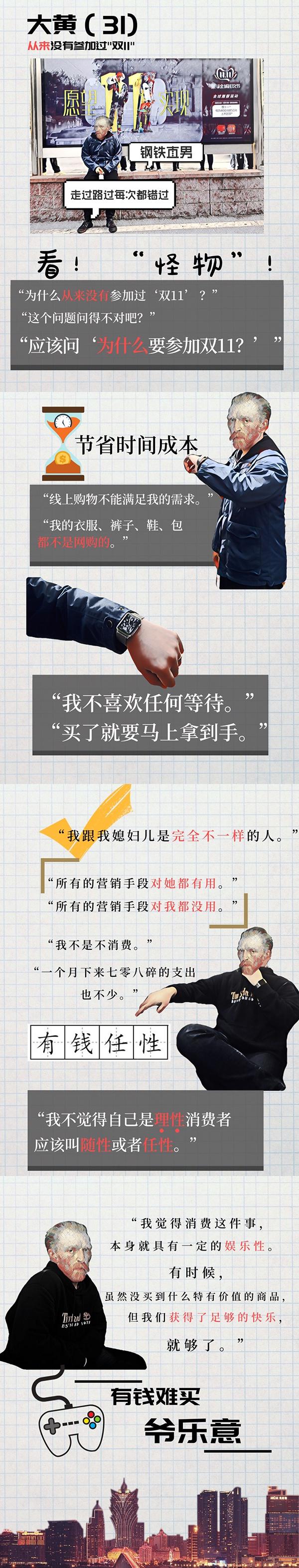吉祥彩票是真是假·哈佛学者:让美国与中国脱钩代价将不可估量