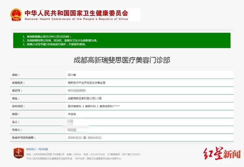 ag视讯网站官网综合查询·奇葩,老外的中文名字让人笑到吐血