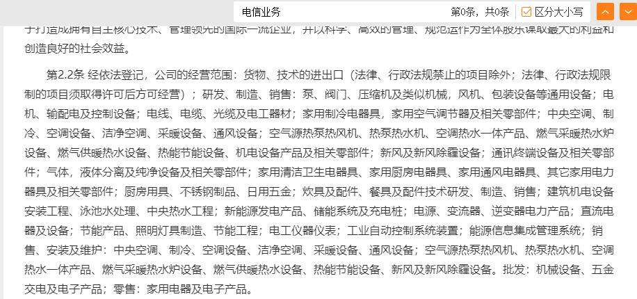拉菲游戏 - 高颜值、高学识、高情商,林志玲加盟江苏卫视跨年演唱会