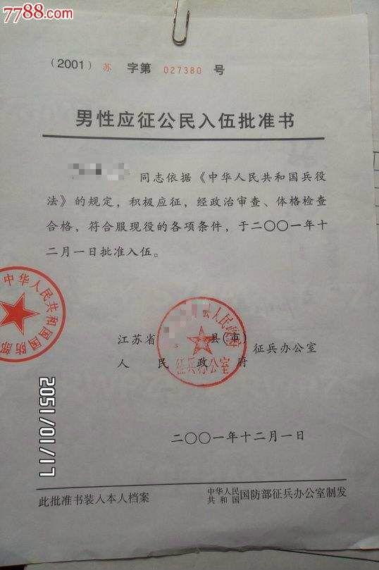 2020年全国硕士研究生招生考试 天津科技大学报名点(代码1233)网上确认公告