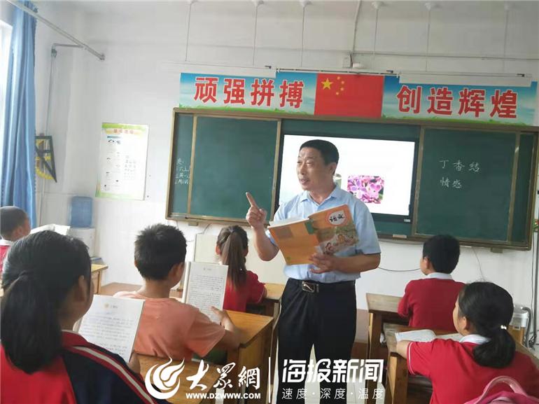 王建秀:我因从未离开课堂而幸运