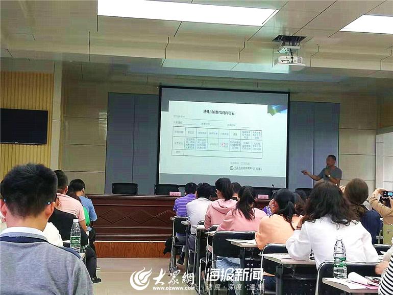 德州宁津举办托幼机构培训班 考核后颁发合格证