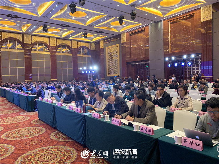 2019中国体育用品业联合会(德州)体育产业论坛举办