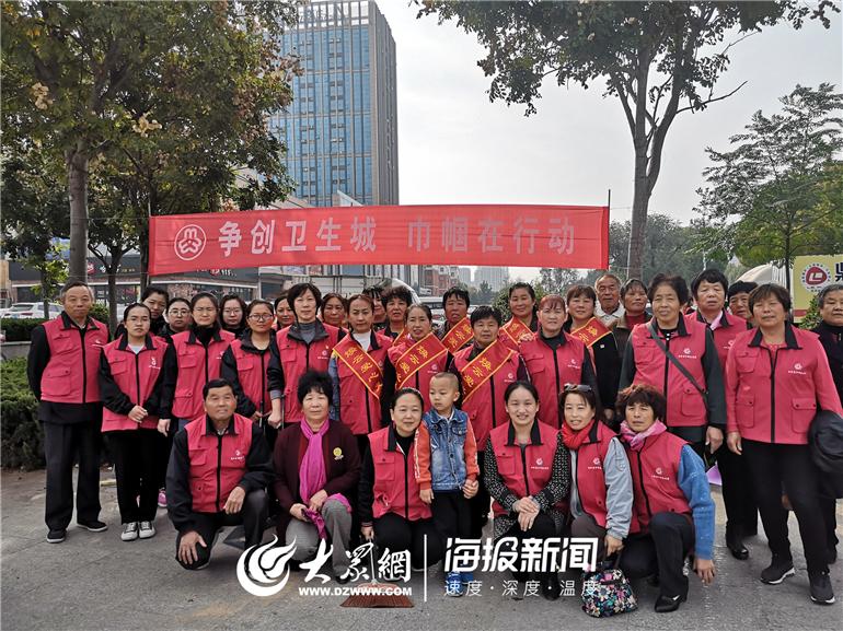 齐河县巾帼志愿者开展志愿服务活动