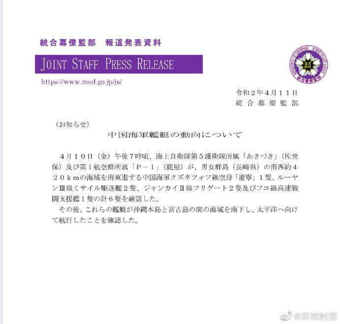 http://www.weixinrensheng.com/junshi/1787436.html