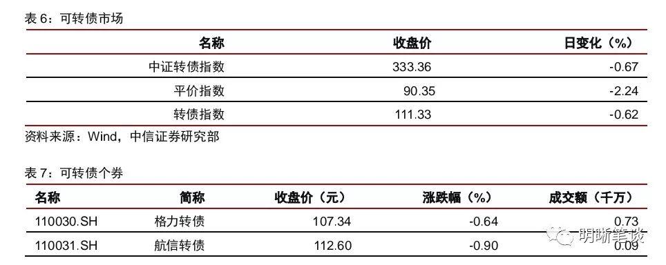 """新蒲京娱乐场娱乐网址 - 中国扶贫故事丨沙漠深处的""""百万富翁"""""""