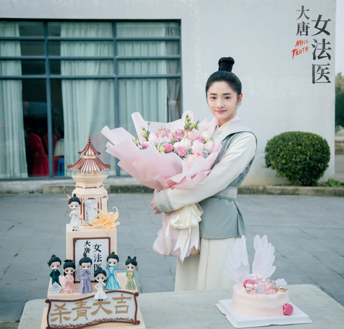 新京报讯 (记者 张赫)1月24日,古装探案剧《大唐女法医》经历102天的