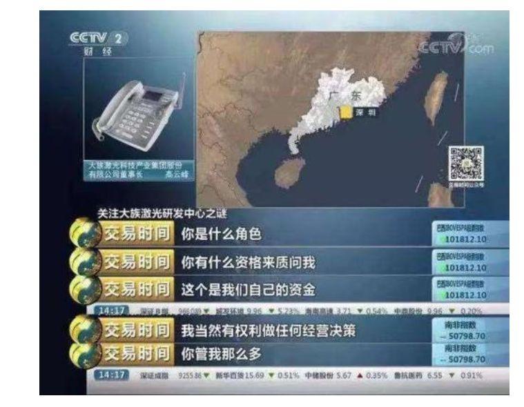 博彩现金网导航官网-九江市政府与省金控集团共商项目合作