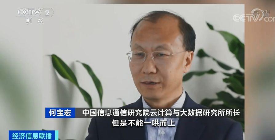 tb腾博会app官方下载苹果_哈尔滨工业大学100周年校庆公告