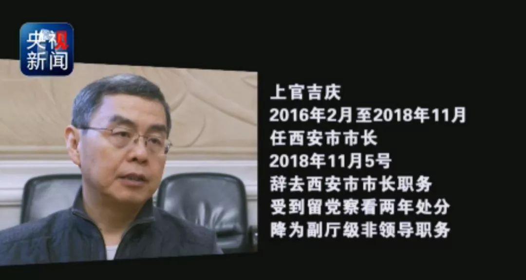 必赢亚洲集卡 - 美团:原好乐买CEO李树斌出任副总裁