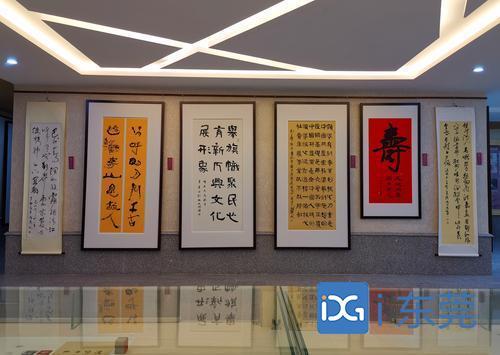 黄品功书法艺术工作室揭牌,工作室导师、学员作品展开幕
