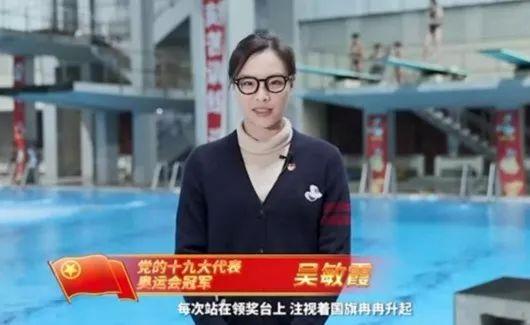 第4位奥运冠军当选团省委副书记 她是谁?农村十大暴利行业