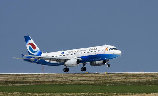 长江三峡核心区高原机场成功试飞 有望6月通航