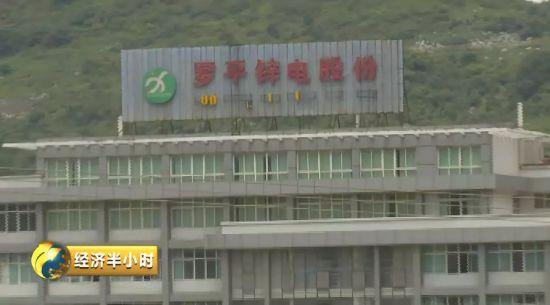 云南曲靖一上市公司假整改真污染当地居民5年没水喝