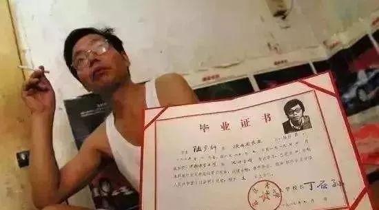 博彩导航大全网址|《爱我中华》潍坊市收藏协会庆祝新中国成立七十周年收藏展举办