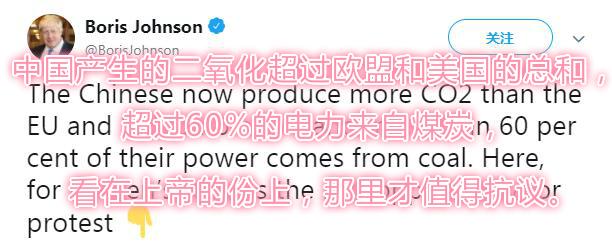 约翰逊在社交?#25945;?#25512;特上,也提到中国。(图:社交?#25945;?#25130;图)