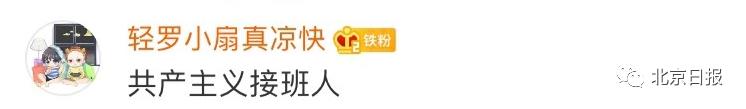 ag8官方网站 任天堂历史最高!马里奥赛车手游 首日下载量2000万