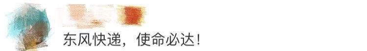红包接龙群,2019李锦记企业奖学金揭晓,上海34名烹饪系师生获嘉奖
