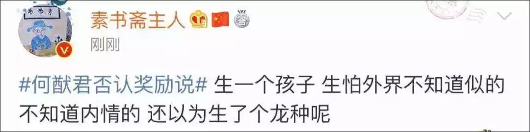 """新宝彩票规律·""""2019中国改革年度案例""""入围名单发布,淄博人大榜上有名"""