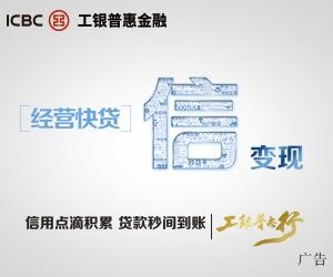 南京大屠杀死难者国家公祭日宣示中国人牢记历史