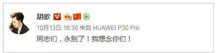 http://www.weixinrensheng.com/baguajing/904673.html