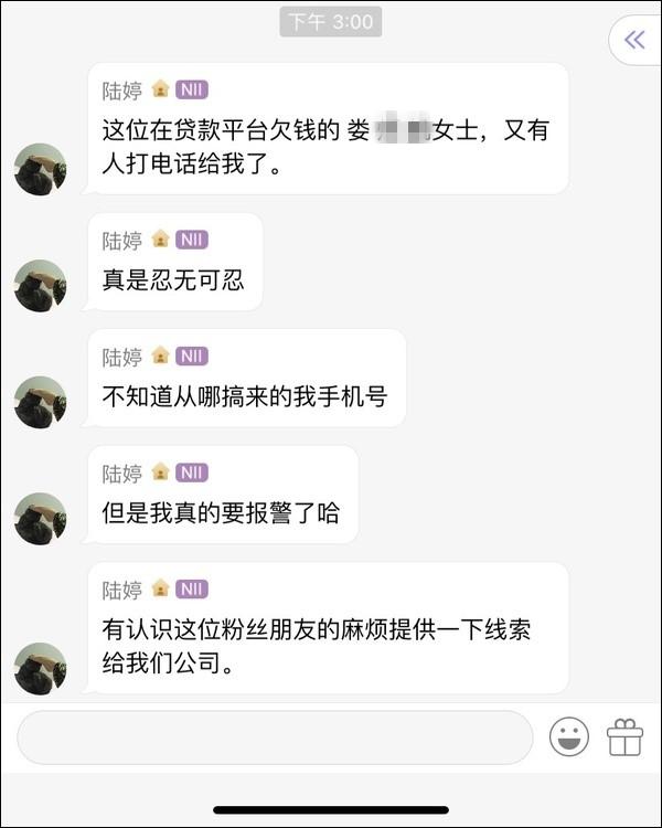黑8娱乐网站 深圳地铁6号线二期科学馆站折返线贯通,2020年5月通车