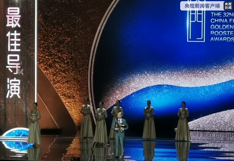 林超贤凭《红海行动》获第32届金