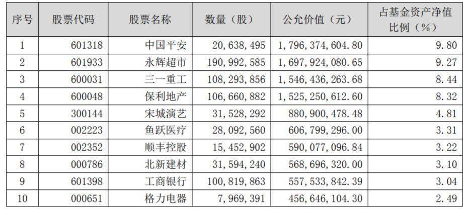 a领逸娱乐 四川安州一锅炉爆炸 9人受伤被送医检查