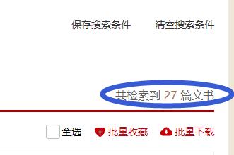 新宝6娱乐代理·中国速度圈粉外国留学生:中国那么大 我想去看看