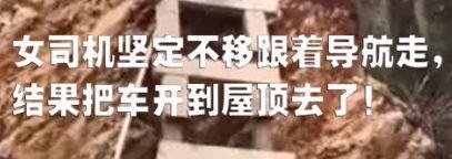 广东男子头痛十六年,检蔡默网查发现双脚布满囊虫!很多人都吃过这个