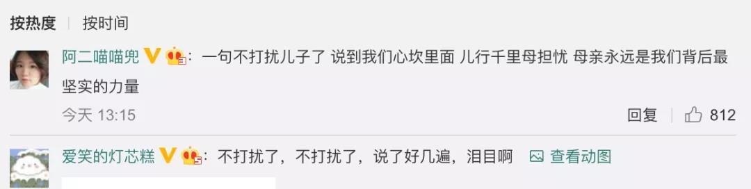 """亚洲城图片-断供阴影下,中科曙光期待""""曙光"""""""