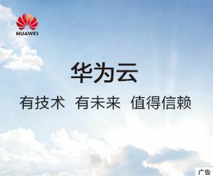 广汽Acura将携明星车型出征北京车展