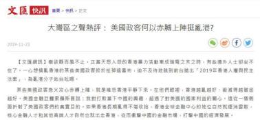 2018年六个合彩金数·四川新金路集团股份有限公司 2019年第五次临时董事会决议公告
