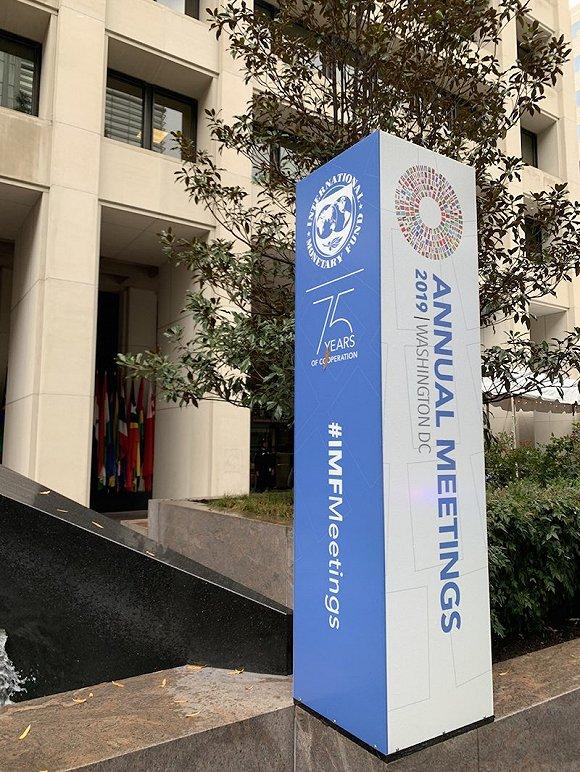 布雷顿森林体系:世界银行、IMF