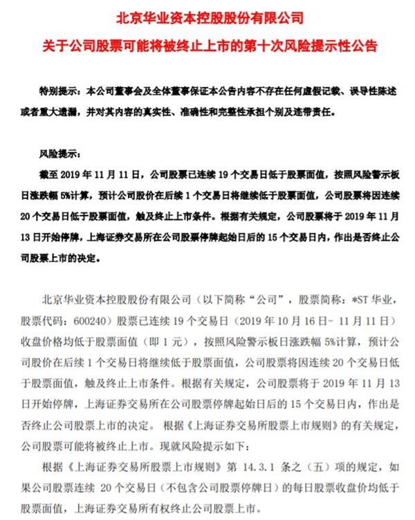 秒速飞艇开奖视频直播|香港工联会慰问被火烧伤李伯家属