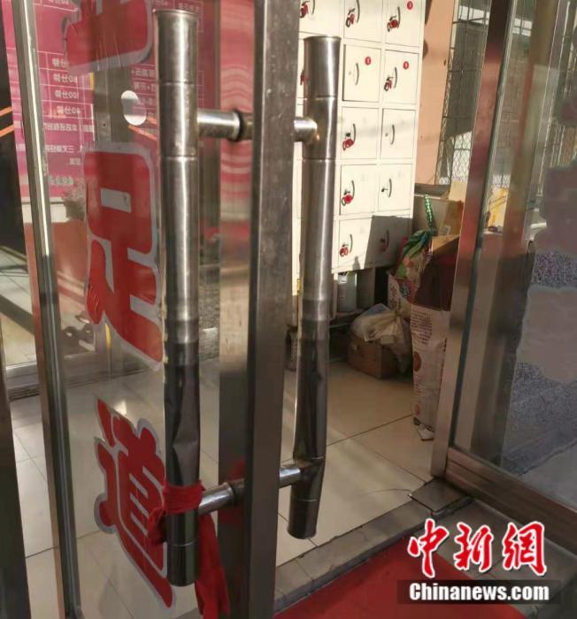 多盈娱乐娱乐网址,瑞信:升三大中资电信股目标价 评级跑赢大市