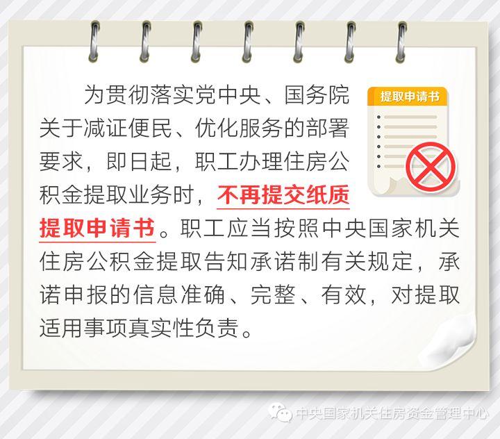 合乐国际注册_华为:签订超30个5G商用合同 4万多5G基站已发货