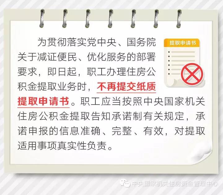 2016葡京赌b诗句 突破!在全国尚属首创!霞浦海带苗冬季育种喜获成功