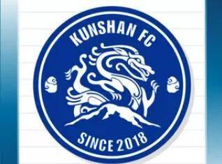 昆山FC官方:朱峥嵘、汪佳捷等9名球员加盟球队