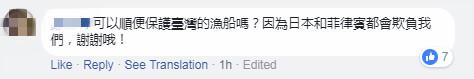 """在为辽宁舰""""打call""""的同时,台湾网友们也没忘记拿台防务部门""""开涮"""":"""