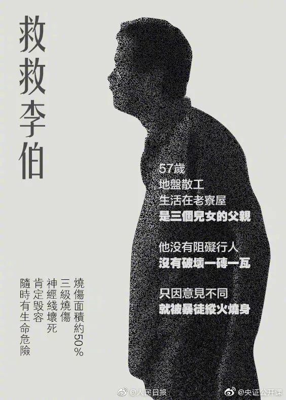 "www.888bocai.com_悲剧!男子醉驾""撞碎""三口之家 10岁女童不幸身亡"