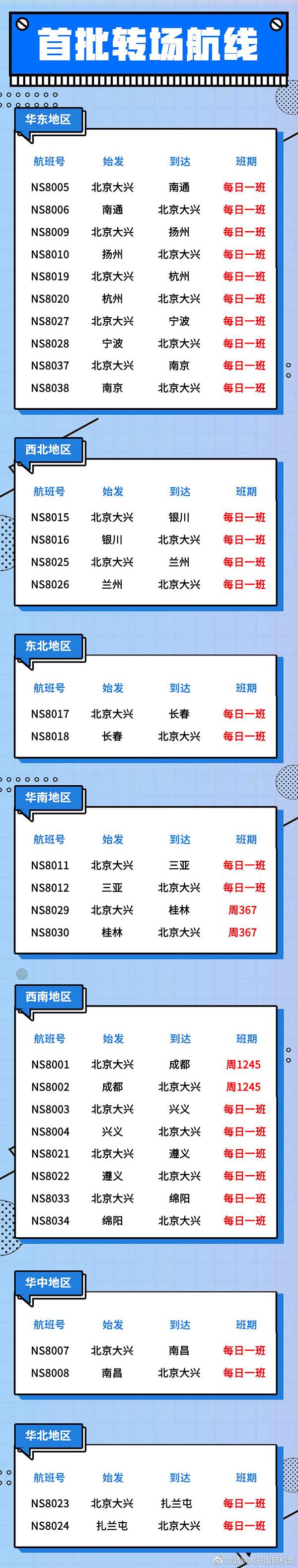 兴发业务网_假如诸葛亮多活十五年,蜀国会不会北伐成功?