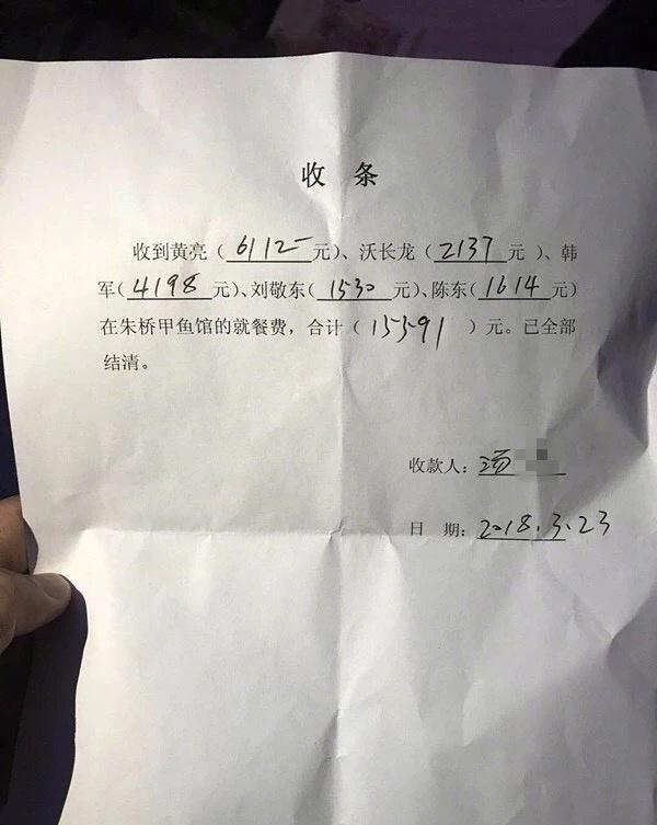 必威官方登陆 27