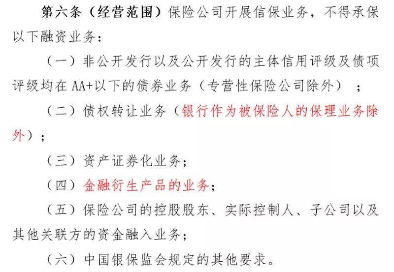 998彩票网体彩福彩开奖查询_研究指出DNS查询会暴露用户网页访问历史